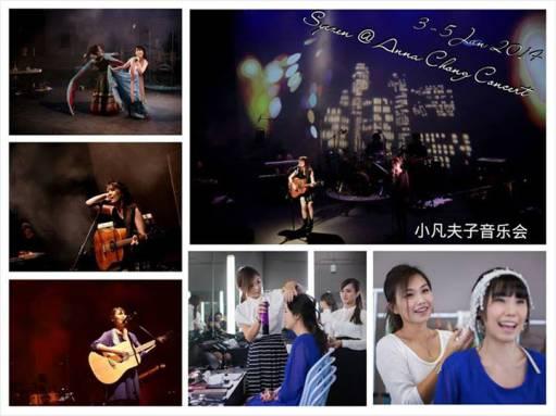 小凡夫子音乐会Backstage